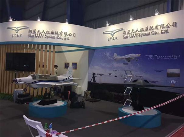 新加坡航展揭幕,无人机有哪些看点?