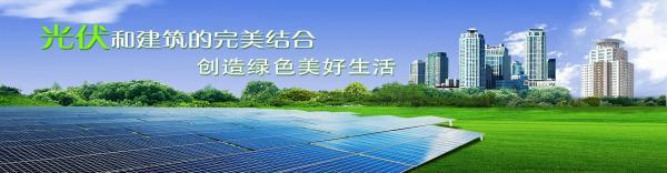 广东省: 中国第一阶段大规模光伏开发最后一块处女地