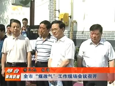别闹了!环部宣布暂恢复京津冀燃煤取暖 光伏业别松气