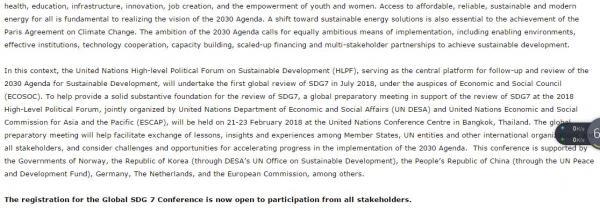 联合国邀请国际光伏扶贫倡导者阴存琦参加全球可持续发展会议