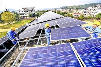 河北省冻结三年商业光伏电站开发、实施8G光伏扶贫PPP案