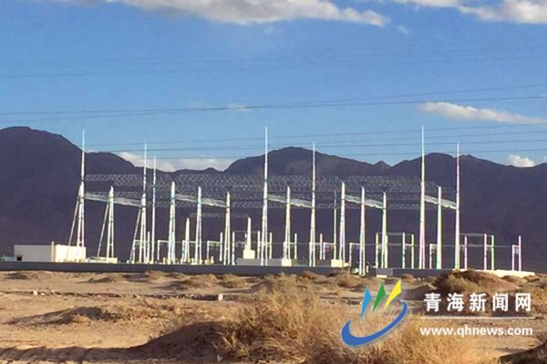 我州又添一风电新能源上网标志性工程——海西大格勒330kV汇集站工程顺利通过验收