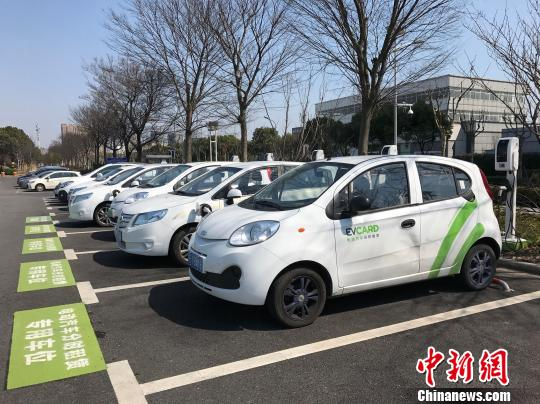上海新能源汽车拥有量全球最大 上牌政策和价格补贴是购车主因