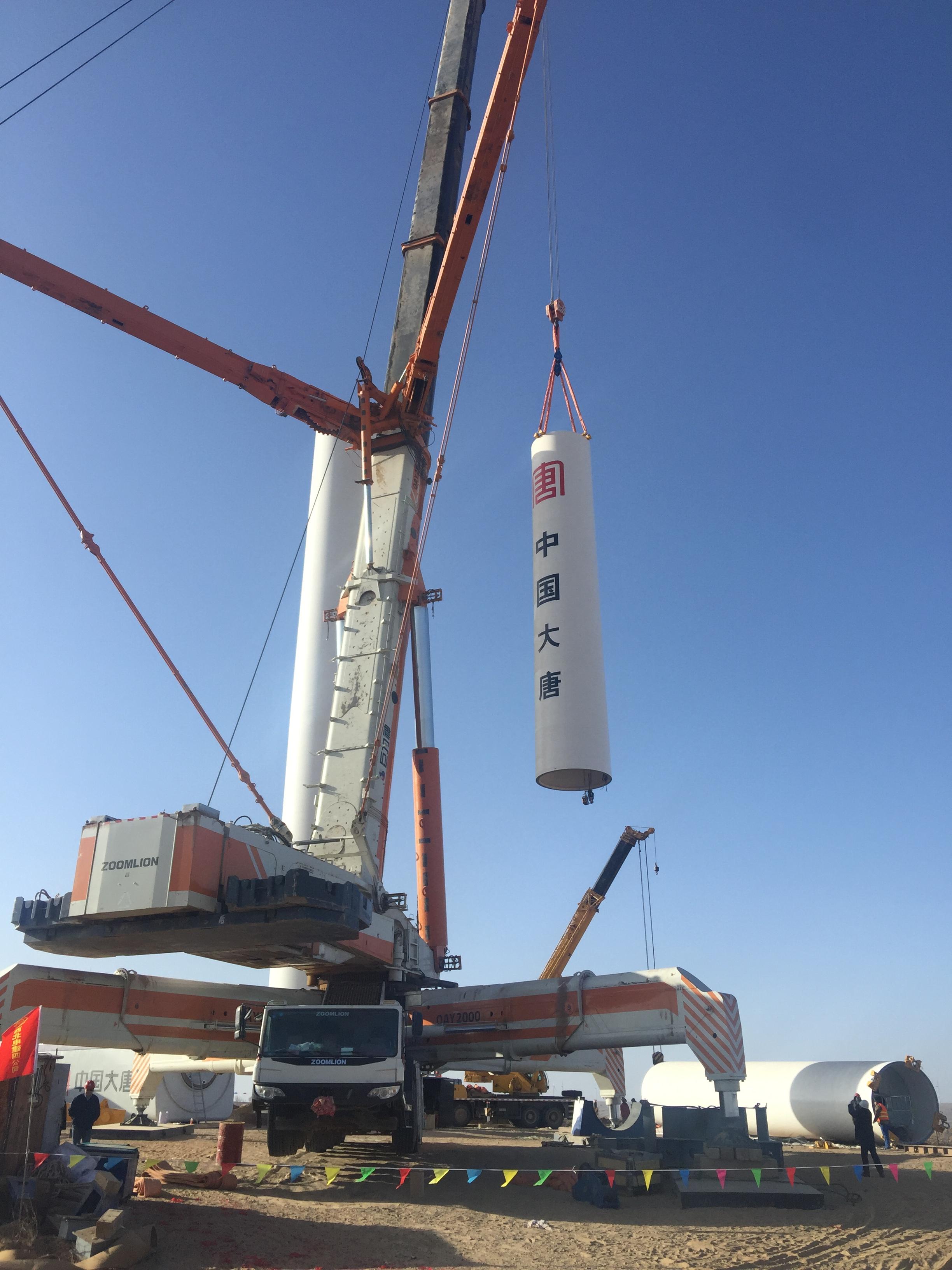 定边风电张家山四期首台风机吊装完成