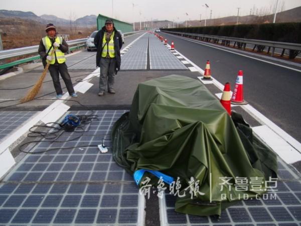 开通仅数日,济南全球首条光伏路面被偷走一块