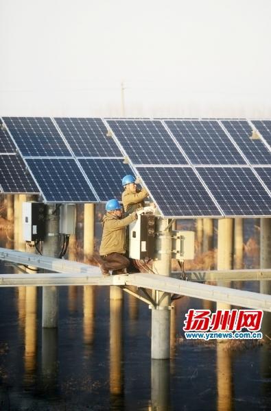 """扬州""""渔光互补""""光伏发电工程设备接受体检"""