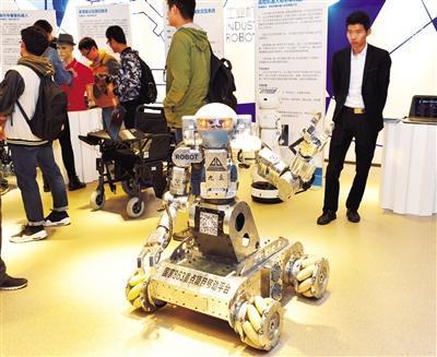 经开区吹响大西安机器人产业发展号角