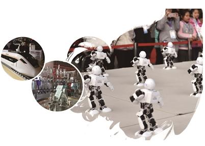 机器人总动员!2017世界智能制造大会在宁开幕