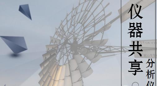 Quanergy研发新型S3固态激光雷达传感器