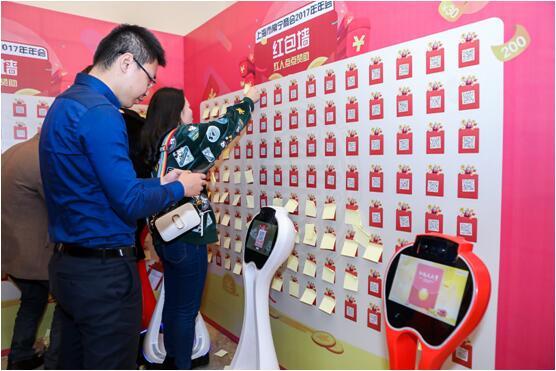 红人点点营销机器人发布 企业传播进入人工智能时代