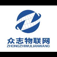 广州众志物联网