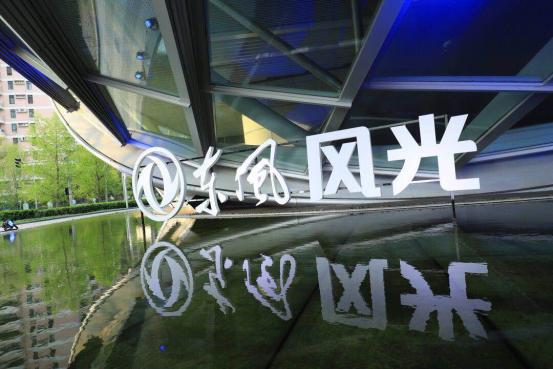 明明有颜值偏偏拼实力 东风风光&百度联手打造的风光iX5正式亮相