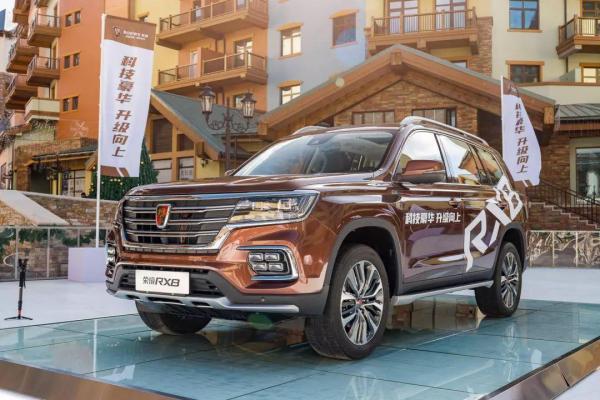先导预告片,北京车展这几款新车上市,消费者钱包还能按住吗?