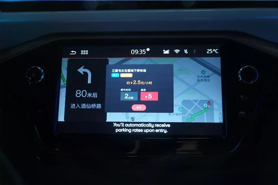 江淮大众E20X下线,互联网造车的掘墓人来了?