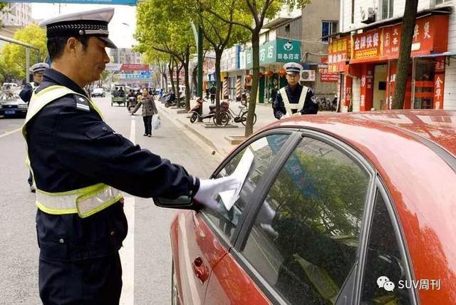解读2018驾驶证消分新规,3月1日实施,真的不好吗?