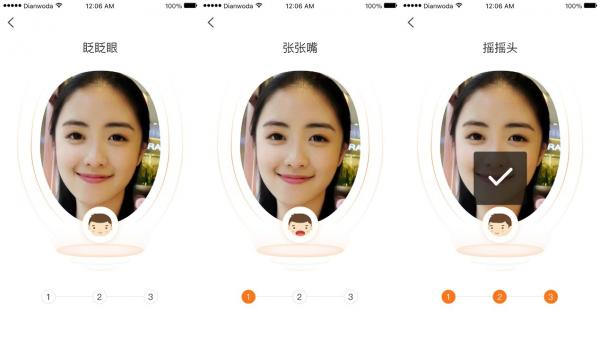 """点我达""""人脸识别""""秒验真身 AI管控提升用户体验"""