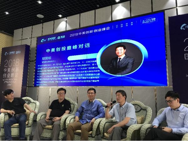 博将资本郑贤榕:商业思维正发生重大转变,人工智能成为当前商业战略的核心