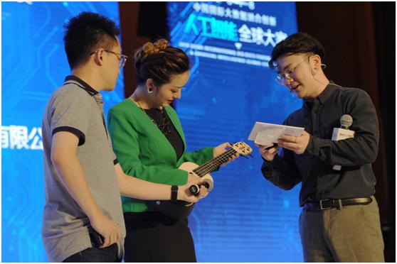 视感科技决战数博会人工智能全球大赛总决赛