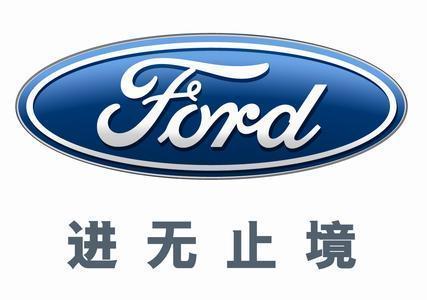 2017年中国销量TOP10车企,丰田和本田落榜,排第一的还是它