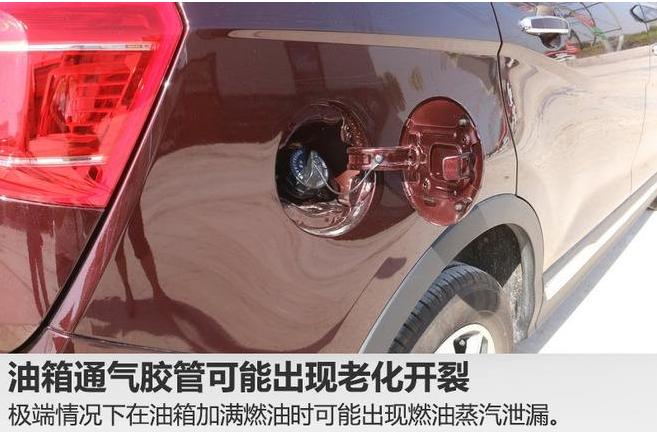 宝骏730/560车主请注意:油箱存在泄漏隐患,百万级车辆遭召回!