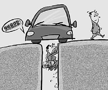 近十年315汽车行业问题大盘点,件件都关乎你我