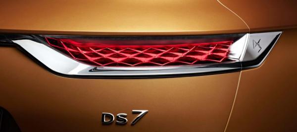 法系豪华紧凑型SUV国产DS 7开启预售,究竟能否重振法系雄风?