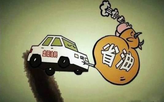 油耗最高的10款SUV,最低百公里15个油
