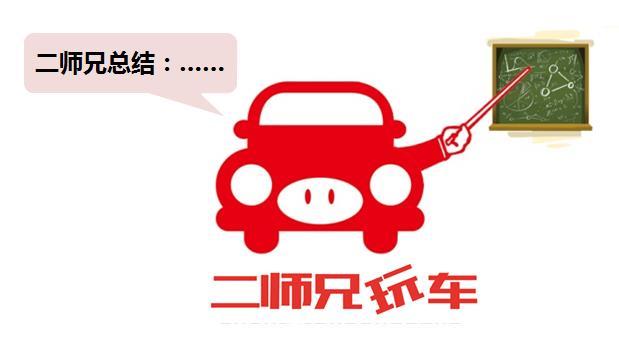 南北大众合力占中国合资半壁江山,真只是因为德系车品质好吗?