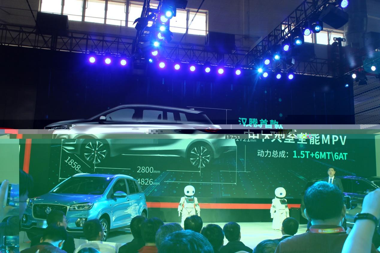 """两款全新车型引领,""""蓝E计划""""后行,汉腾汽车厚积薄发"""