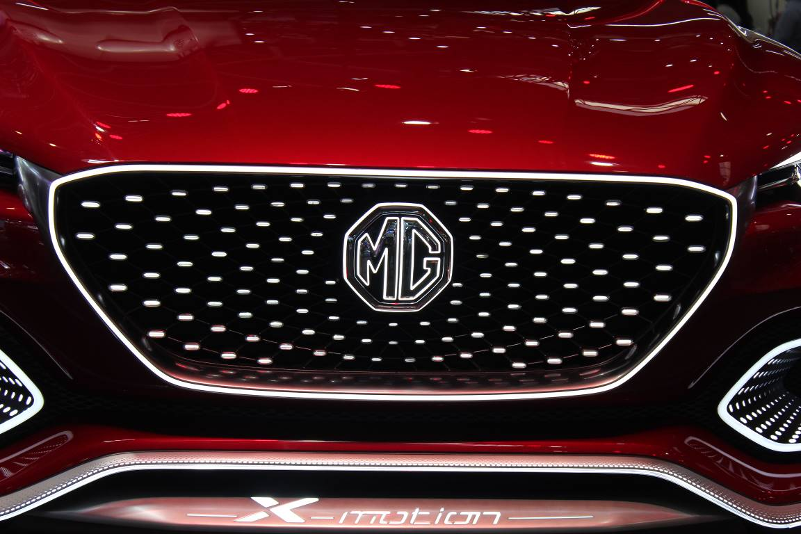 北京车展上爆发强烈的荷尔蒙,全新MG X-motion概念车引发围观