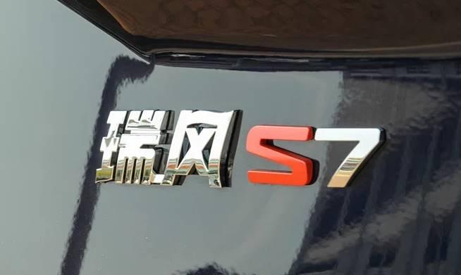 集成14项功能为你保驾护航,江淮新款S7安全配置全面升级待上市