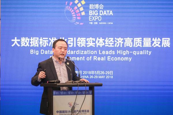 联想大数据在数博会上都讲了啥?