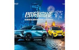 奇瑞蚂蚁家族上海上市,全铝车身维修费用仅是铁车身的3成?