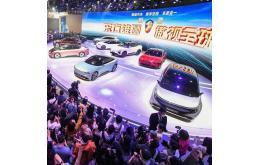 新造车江湖动荡依旧,恒大汽车能举起王冠?