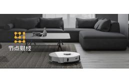"""科沃斯vs石头科技:""""扫地机器人""""实力谁家更强?"""