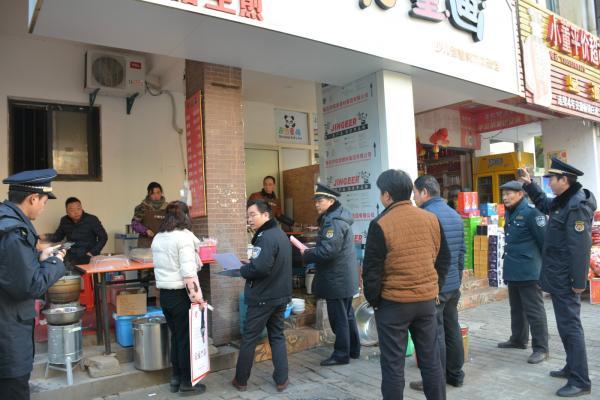 环保资讯|咸阳市餐治办通报4月份城区餐饮业油烟污染专项整治情况