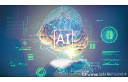 数字赋权驱动数字政府,建立数字时代典范