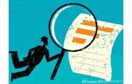 数据信托,数据治理大未来?