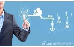 數字經濟下,工業互聯網平臺在制造業中掀起熱潮!