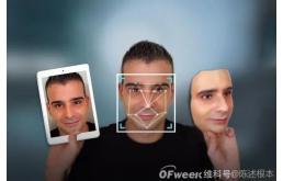 智能換臉下,社會該如何應對這種身份信息混亂?