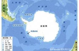 """人们适应气候变暖第一步,世界地图再添""""南大洋""""!"""