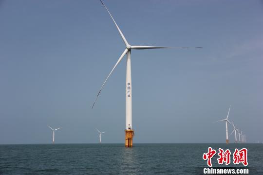 广东揭阳与中广核合作共建中国最大深水海上风电基地