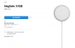 iPhone 12磁吸充电兼容性太差,谨慎购买!