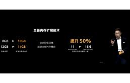 惊喜揭晓,华为Mate 40国行版开售,超强优化技术登场!