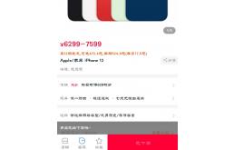 iPhone 12 Mini的MagSafe功率或被限制在12W