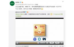 OPPO官宣骁龙888新机,Find X3要来了!