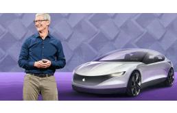 库克承认!Apple Car不是虚假消息,确实存在!
