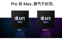 苹果王炸新品正式发布