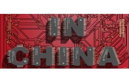 中国半导体行业概况:产业链三环与两大支撑性行业