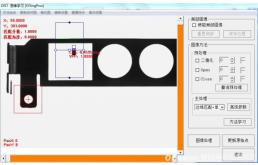 关于边缘匹配与单直线的图像处理方法说明